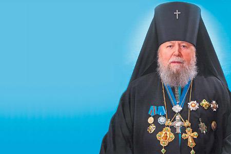 Сегодня в Орле пройдут похороны почившего архиепископа Паисия