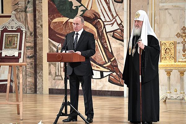 Обращение Президента России В.В. Путина к участникам Архиерейского Собора Русско