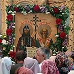 В Орле отметили День славянской письменности и культуры