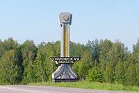 Своего нового архипастыря Орловско-Ливенская епархия встретит 5 июня