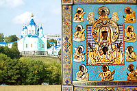 Архиепископ Пантелеимон примет участие в торжествах по случаю принесения в Россию иконы «Знамение» Курская-Коренная