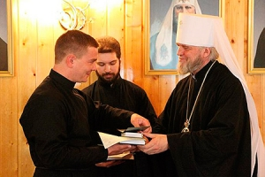 Курская духовная семинария объявляет набор абитуриентов