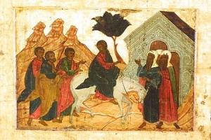 Вход Господень в Иерусалим. Икона, Россия, ок. 1700 г.