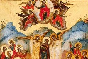 13 мая — Вознесение Господне