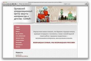 Открыт сайт Епархиального координационного центра защиты материнства