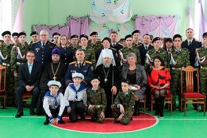 Митрополит Антоний посетил Некрасовскую школу-интернат