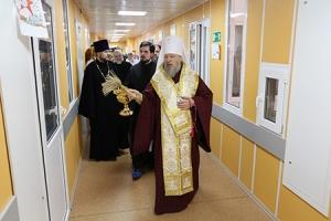 Митрополит Антоний освятил онкогематологическое отделение детской областной боль
