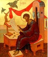 Память апостола и евангелиста Луки