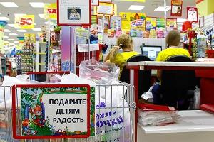 Покупатели магазина детских товаров могут сделать пожертвование подопечным епарх