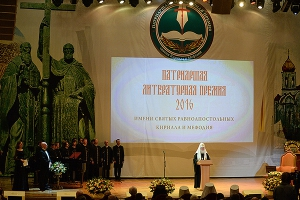 Продолжается прием документов на соискание звания лауреата Патриаршей литературн