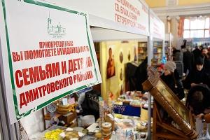 В Орле начала работу выставка «От покаяния к воскресению России»