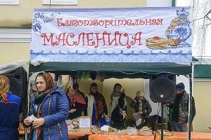 «Благотворительная масленица» в Ливнах собрала средства для  детей с проблемами