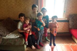 Епархиальный социальный отдел просит помочь семье Мустакимовых