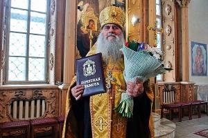 Старейшего священника Орловской митрополии Владимира Дороша поздравили с 60-лети