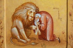 Слово о вечном. Преподобный Герасим Иорданский. Часть 1
