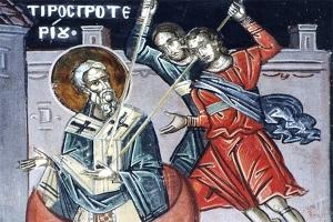 Слово о вечном. Священномученик Протерий, Патриарх Александрийский
