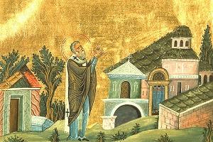 Слово о вечном. Святой Тарасий, Патриарх Константинопольский