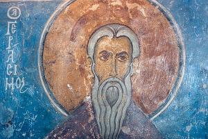 Слово о вечном. Преподобный Герасим Иорданский. Часть вторая