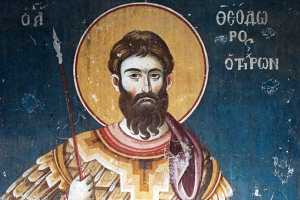 Слово о вечном. Великомученик Феодор Тирон