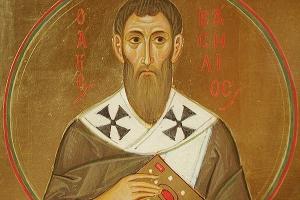 Слово о вечном. Святитель Василий Великий
