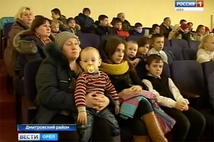 Школы Орла и Москвы внесли свою лепту в праздник «Свет Рождественской звезды»