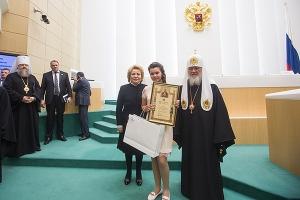 Мценская школьница получила награду в Совете Федерации за победу в конкурсе в рамках Рождественских чтений
