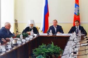 В Орле открылся X Всероссийский семинар руководителей региональных отделений Императорского Православного Палестинского Общества