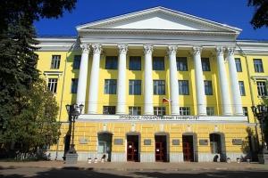 На базе ОГУ пройдёт конференция, посвящённая 1030-летию Крещения Руси