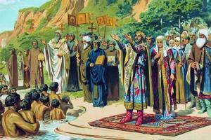 Слово о вечном. Крещение Руси