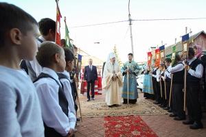 Торжества в Болхове в праздник Рождества Пресвятой Богородицы. Фоторепортаж