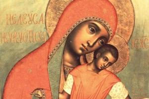 В день празднования иконе «Милостивая» Архипастырь совершил литургию в Ахтырском соборе