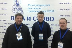 Представители Орловской митрополии участвовали в VIII Международном фестивале православных СМИ «Вера и слово»
