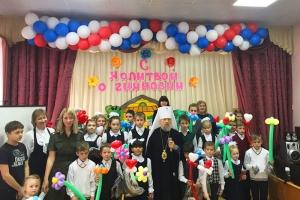 Болховская православная гимназия отметила трехлетие