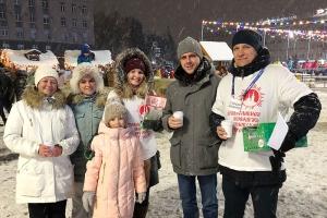 Добровольцы Орловской епархии приняли участие в благотворительной «Елке добра»