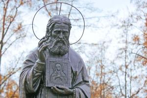 Слово о вечном. Преподобный Серафим Саровский