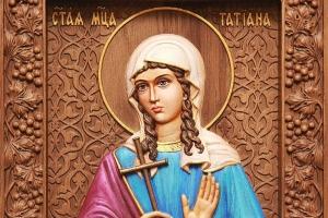 Слово о вечном. Святая мученица Татиана