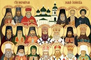 Лекция памяти Новомучеников и исповедников Орловской земли состоялась в Иверском храме