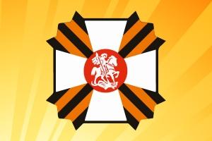 Традиционный Фестиваль православной молодежи «Святой Георгий» пройдет в Орле в апреле-мае
