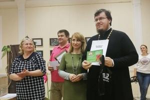 Орловский священник стал отличником Всероссийского «Тотального диктанта»