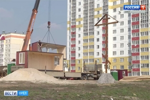 Жители микрорайона «Зареченский» встретят Пасху в новом храме