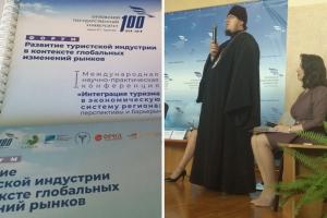 Представитель епархии участвовал в обсуждении туристической индустрии региона