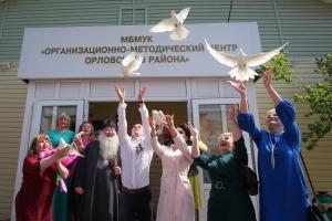 На Красную горку Владыка Тихон поздравил новобрачных в районном ЗАГС