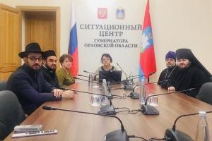 Представители Орловской митрополии приняли участие во всероссийской межрелигиозной конференции