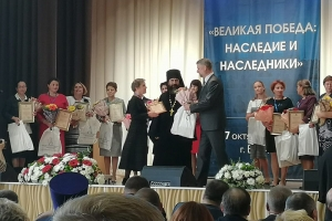 Делегация Орловской епархии приняла участие в XIV Образовательных чтениях Центральной России