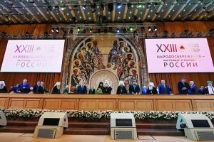 Делегация Орловской епархии участвовала в XXIII Всемирном русском народном соборе