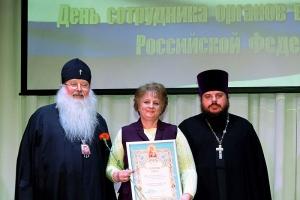 Митрополит Тихон поздравил коллектив и курсантов ОрЮИ с Днем сотрудника органов внутренних дел