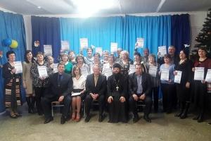 Священник и прихожане лавровского храма стали слушателями компьютерных курсов при местной школе