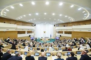В Совете Федерации состоялись VIII Рождественские Парламентские встречи