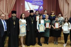 «Великая победа: наследие и наследники»: во Мценске прошли VII городские Рождественские образовательные чтения