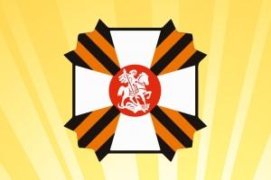 Ежегодный фестиваль «Святой Георгий» стартует в онлайн-формате